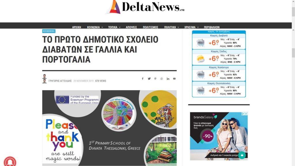 deltanewsreport